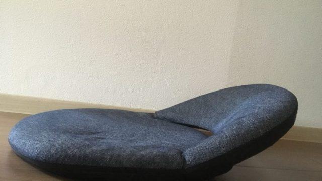 ニトリ座いすサーフ6段階まで曲げた状態