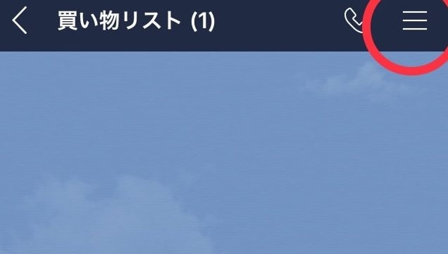 lineの画面8
