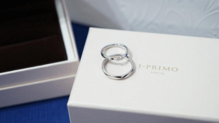 結婚指輪はすぐにもらえない場合がある