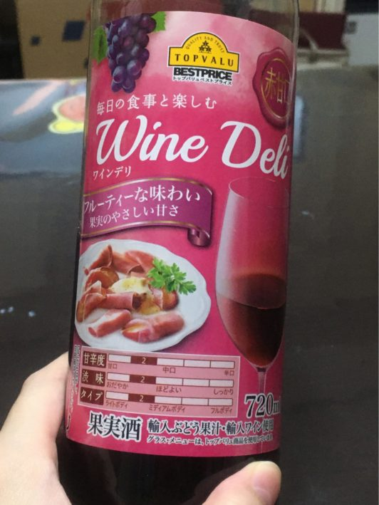 トップバリューのワイン