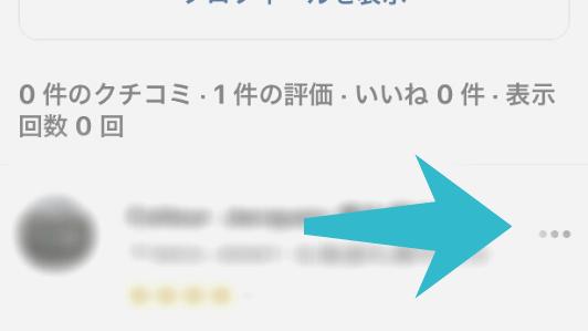 Googleマップの画像2